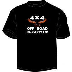 T-Shirt 4X4!200