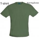 T-Shirt METEO!162