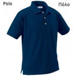 T-Shirt METEO!153